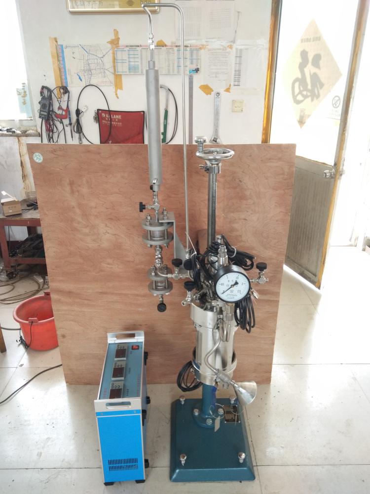 SYBF系列-0.5L冷凝回流接收2